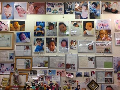 赤ちゃんの写真がいっぱい